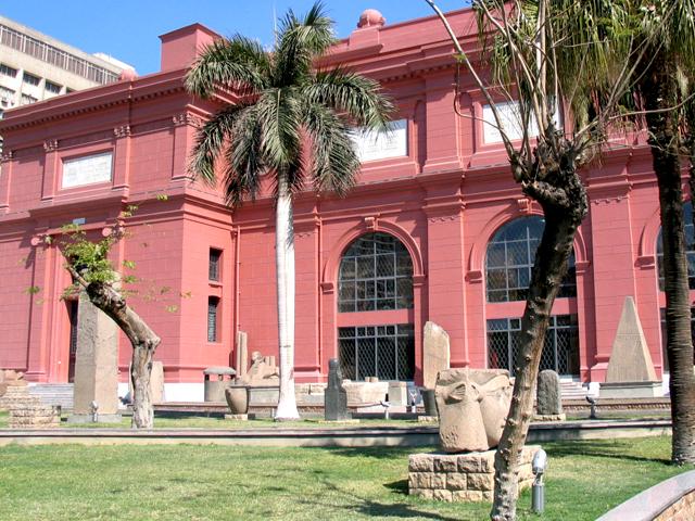 cairo museum 1