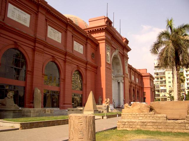 cairo museum 2