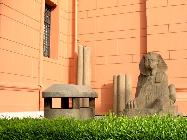 cairo museum 3
