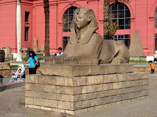 cairo museum 5