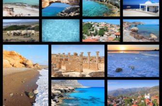 7 luchshih dostoprimechatelnostej v pafose kipr opisanie i foto