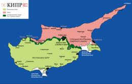 k kakoj strane otnositsya respublika kipr