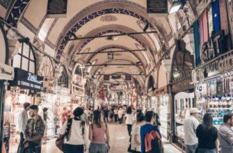 shopping v stambule 2021 rasprodazhi ceny magaziny rynki